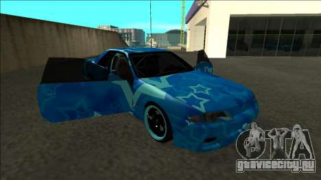 Nissan Skyline R32 Drift Blue Star для GTA San Andreas вид сбоку