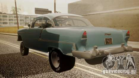 Chevrolet Bel Air Gasser для GTA San Andreas вид слева