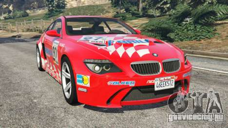 BMW M6 (E63) WideBody v0.1 [Carrillo] для GTA 5