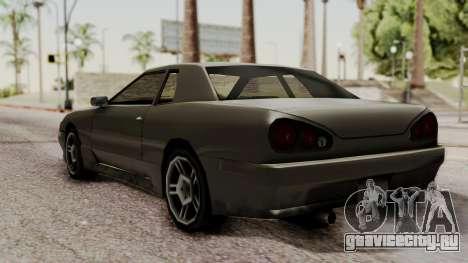 Elegy The Gold Car 2 для GTA San Andreas вид сзади слева