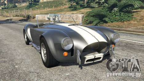 AC Cobra v1.2 [Beta] для GTA 5