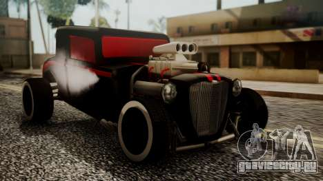 Hotknife Modificado для GTA San Andreas
