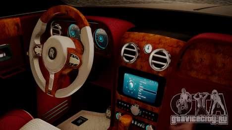 Rolls-Royce Ghost v1 для GTA San Andreas вид справа