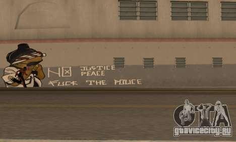 HooverTags для GTA San Andreas второй скриншот