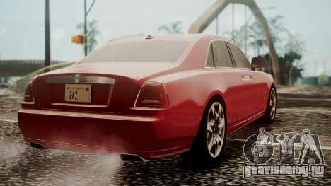 Rolls-Royce Ghost v1 для GTA San Andreas вид слева