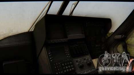 КА 60 Касатка для GTA San Andreas вид изнутри