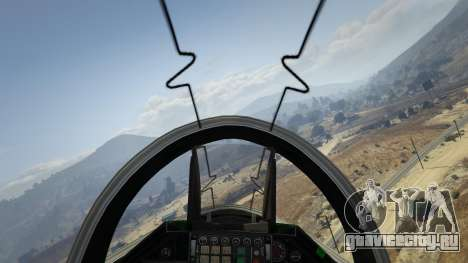 Realistic Flight V 1.6 для GTA 5 третий скриншот