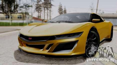 Dinka Jester Sparkle для GTA San Andreas
