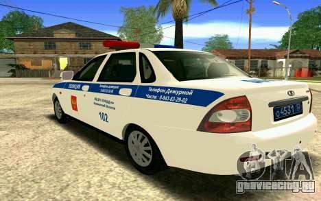 ВАЗ 2170 Приора ДПС для GTA San Andreas колёса