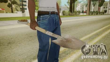 Atmosphere Shovel v4.3 для GTA San Andreas