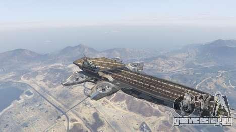 S.H.I.E.L.D. Helicarrier для GTA 5