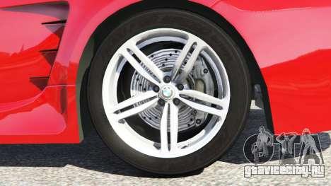 BMW M6 (E63) WideBody v0.1 [red] для GTA 5 вид сзади справа