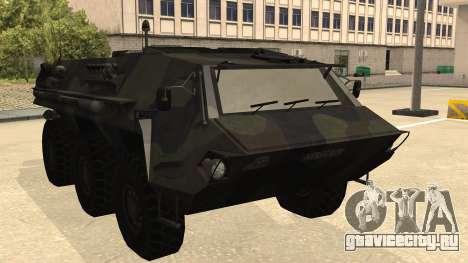TPz 1 Fuchs Hummel для GTA San Andreas вид сзади слева