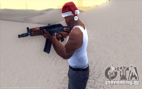 Realistic Weapons Pack для GTA San Andreas четвёртый скриншот