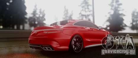 ENB Series by Yazhkin для GTA San Andreas