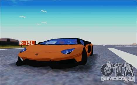 Lamborghini Aventador MV.1 [IVF] для GTA San Andreas