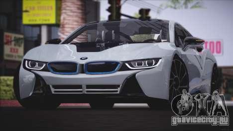 BMW i8 Coupe 2015 для GTA San Andreas вид слева