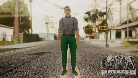 GTA Online Skin Hipster для GTA San Andreas второй скриншот