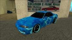 Nissan Skyline R32 Drift Blue Star для GTA San Andreas