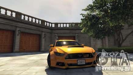 Ford Mustang GT RocketB & Wide Body для GTA 5