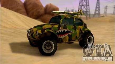 Volkswagen Baja Buggy Camo Shark Mouth для GTA San Andreas
