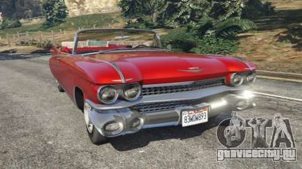 Cadillac Eldorado для GTA 5