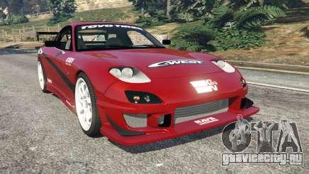 Mazda RX-7 C-West v1.0 для GTA 5