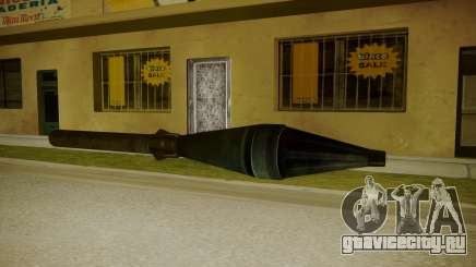 Atmosphere Missile v4.3 для GTA San Andreas