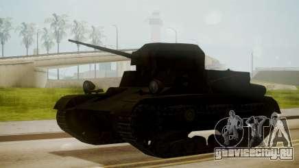 T2 Light Tank для GTA San Andreas