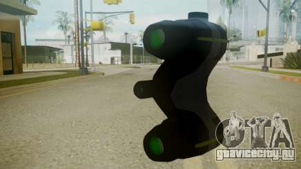 Atmosphere NV Goggles v4.3 для GTA San Andreas