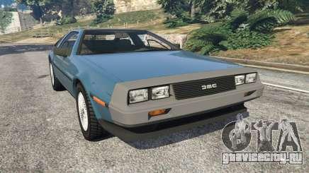 DeLorean DMC-12 v1.2 для GTA 5