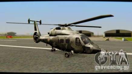 КА 60 Касатка для GTA San Andreas