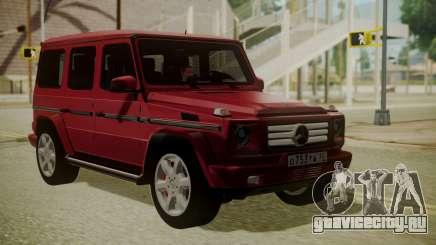 Mercedes-Benz G350 Bluetec для GTA San Andreas