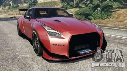 Nissan GT-R (R35) [RocketBunny] v1.1 для GTA 5