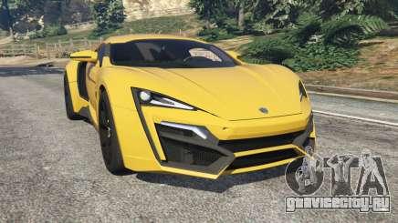 Lykan HyperSport 2014 v1.2 для GTA 5