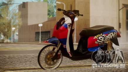Honda Scoopy New Red and Blue для GTA San Andreas