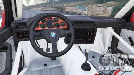 BMW M3 (E30) 1991 v1.2 для GTA 5 вид справа