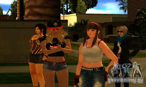 Womens Mega Pack by 7 Pack для GTA San Andreas третий скриншот
