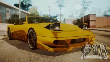 Better Super GT для GTA San Andreas вид сзади слева