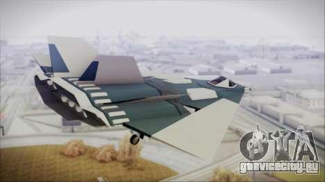 Chuckup BlackBird для GTA San Andreas вид слева