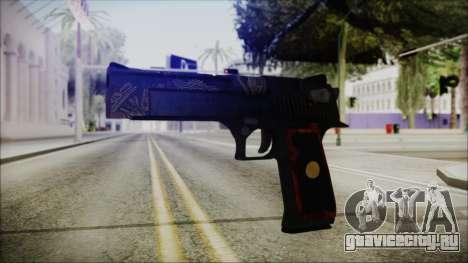 Helloween Hell для GTA San Andreas