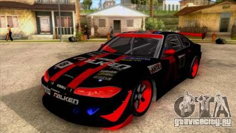 Nissan S15 Drift для GTA San Andreas