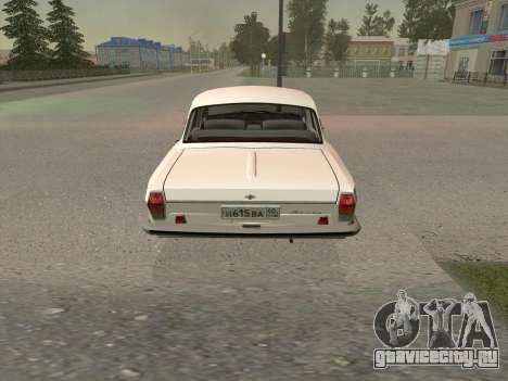 ГАЗ 24 БК для GTA San Andreas вид справа