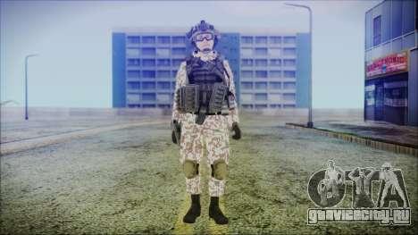 Bundeswehr Desert v2 для GTA San Andreas второй скриншот