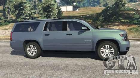 Chevrolet Suburban 2015 [unlocked] для GTA 5 вид слева