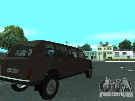 ВАЗ 2131 Семидверная для GTA San Andreas вид сзади