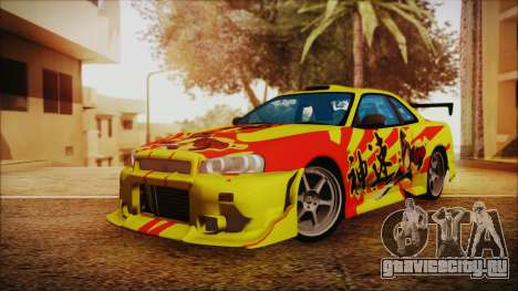 Nissan Skyline Street Racing Syndicate для GTA San Andreas