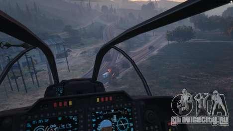 AH-1Z Viper для GTA 5 девятый скриншот