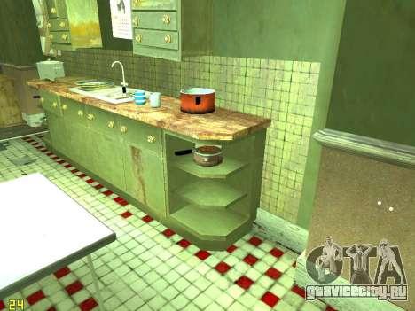 Квартира из GTA IV для GTA San Andreas десятый скриншот