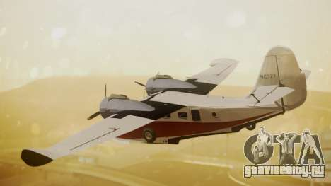 Grumman G-21 Goose NC327 Cutter Goose для GTA San Andreas вид слева